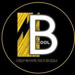 ОНЛАЙН-ШКОЛА BUSINESS COOL thumbnail
