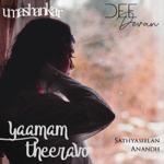 Listen to Yaamam Theeravo  thumbnail