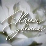 "Meu fã-clube da novela ""Alma Gêmea"" thumbnail"