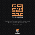 Newsletter: Eid Mubarak from CUBE Network! thumbnail