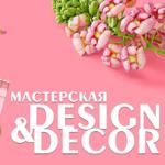 Мастерская дизайна и декора A_Decor thumbnail